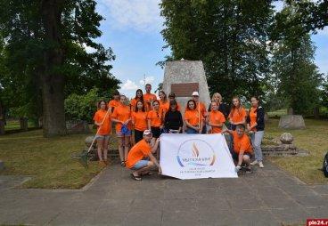 Великолукские студенты побывали на патриотической сессии в Литве