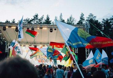 Белорусская молодежь примет участие в международном форуме