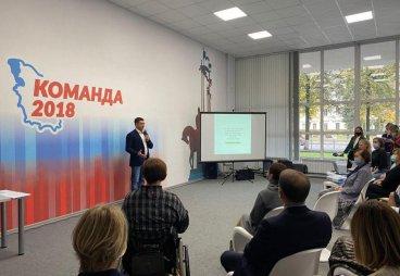 Михаил Ведерников наградил псковские НКО, среди которых был Фонд