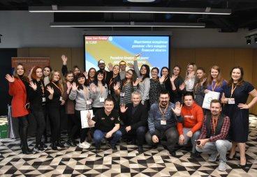 Анонс мероприятия Российско-белорусский диалог дружбы и сотрудничества «Наследники исторической памяти»