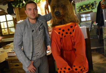 Два медведя!