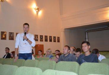 Междунароный молодежный форум