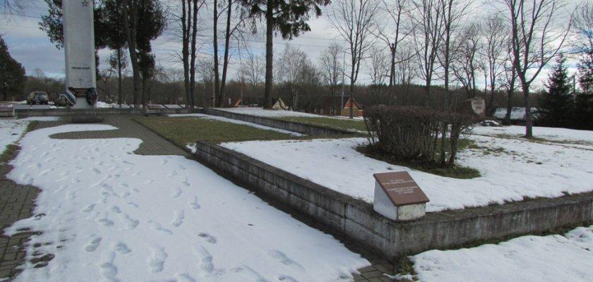 Зарасайский район Литвы